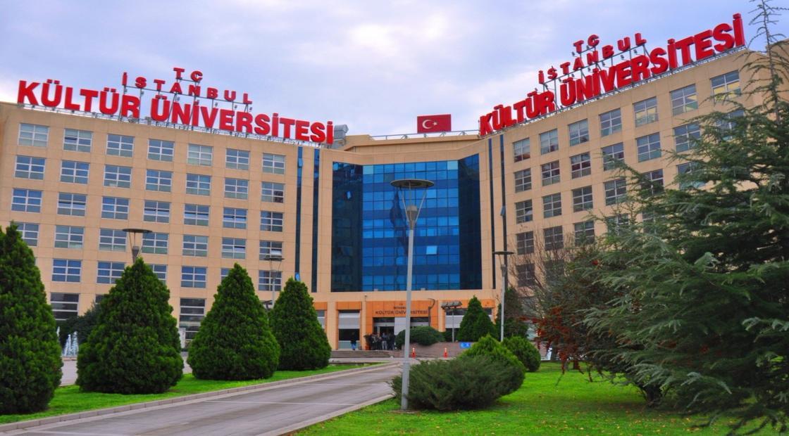 Магистратура в турецких университетах