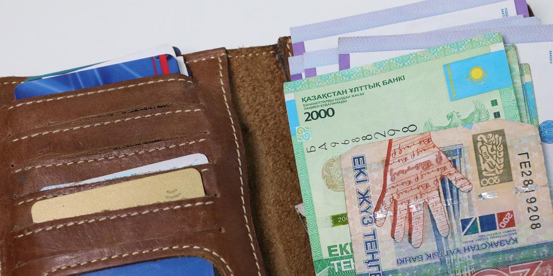 Минтруда о выплате 42 500 тенге: Возвращать ничего не надо