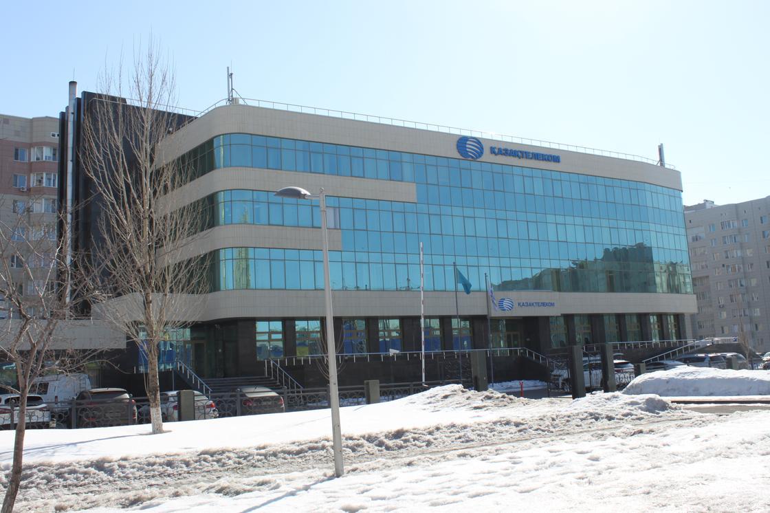 Компания «Казахтелеком» провела переговоры с миноритарными акционерами