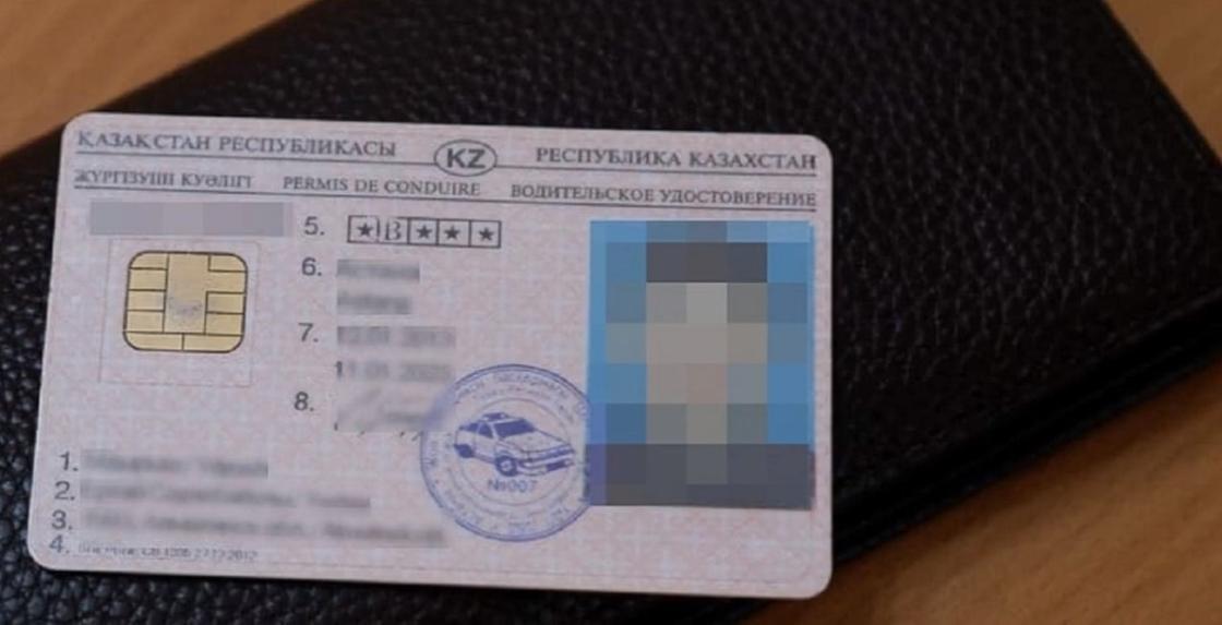 Водительское удостоверение на бумажнике