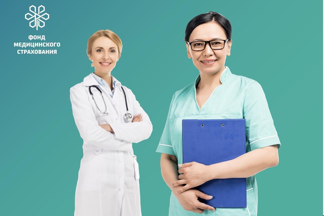 Умеют ли казахстанцы пользоваться обязательной медстраховкой: итоги опроса