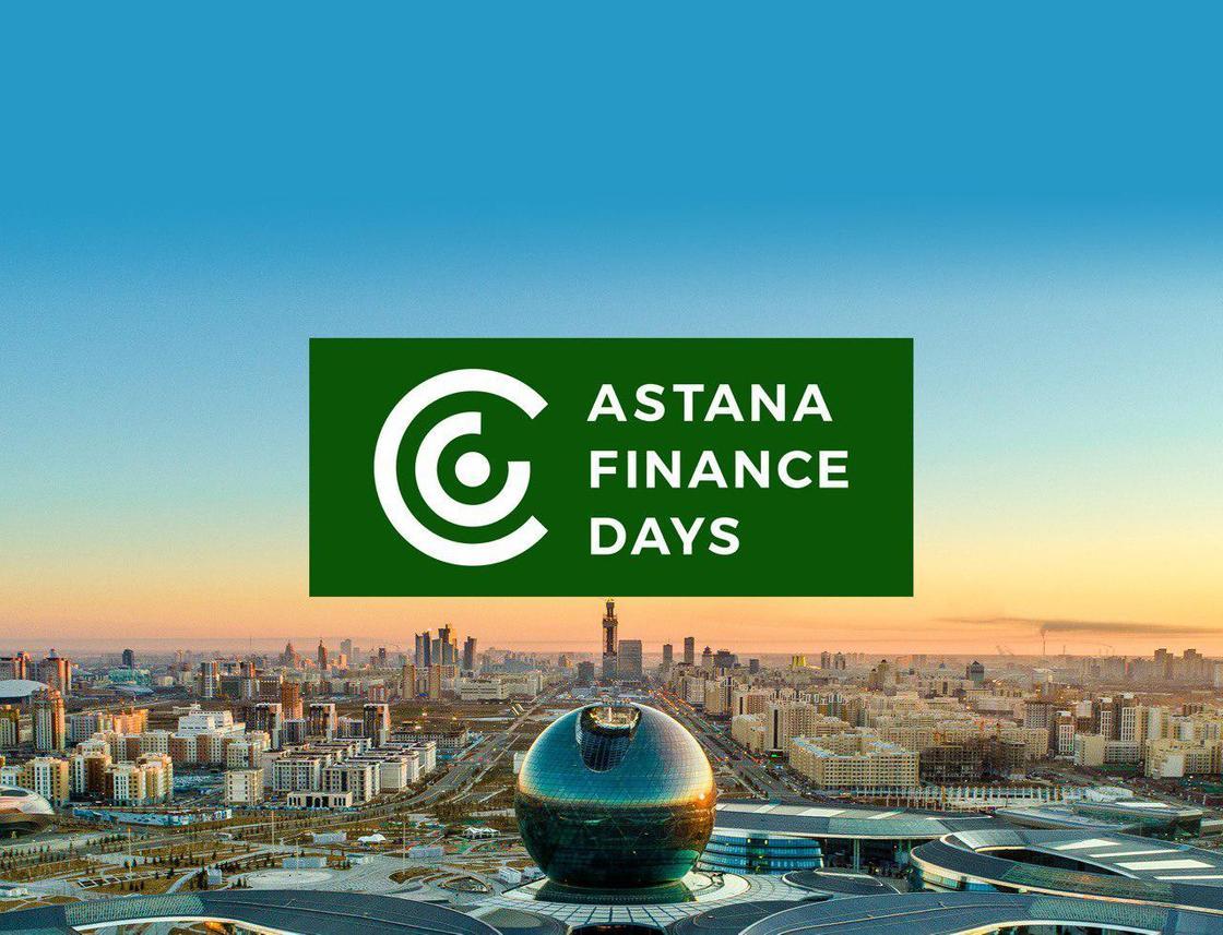 Astana Finance Days мамандандырылған конференциясында қандай мәселелер талқыланады?