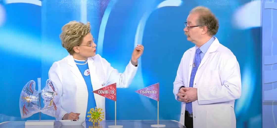 """""""Это космос"""": Малышева о влиянии БЦЖ на иммунитет против коронавируса"""