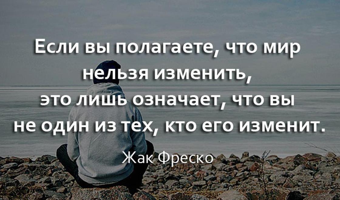 Красивые слова про жизнь