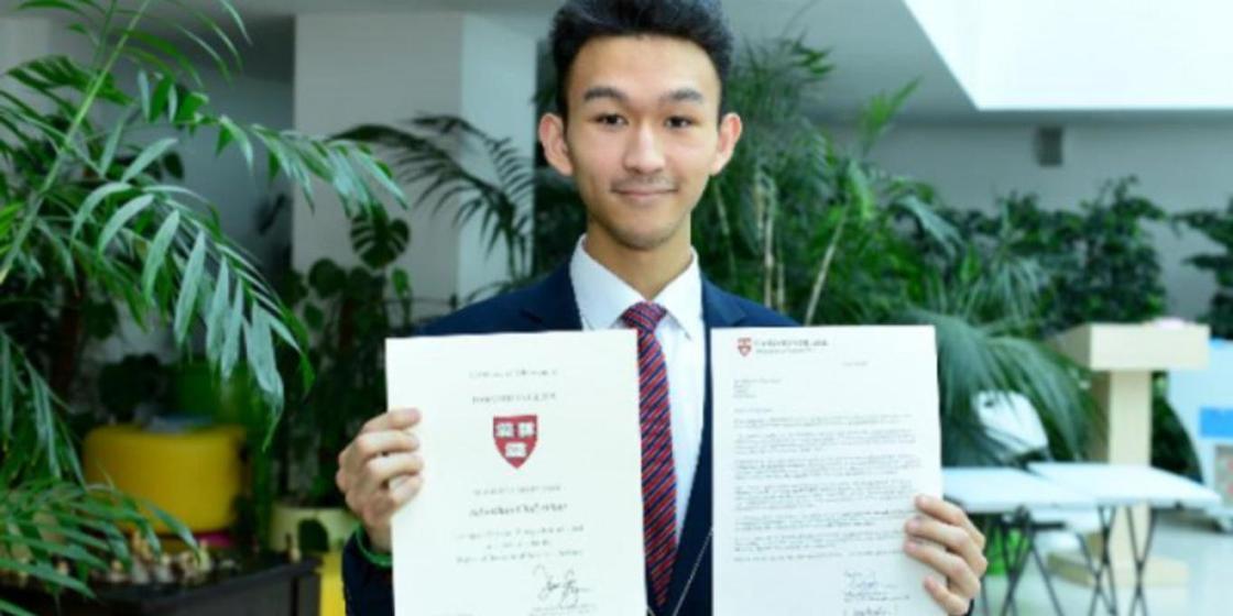 Алматылық оқушы Гарвард грантына ие болды