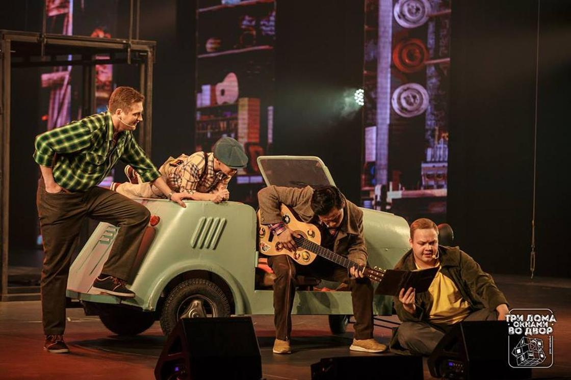 Рок-мюзикл «Три дома окнами во двор» возвращается на сцену