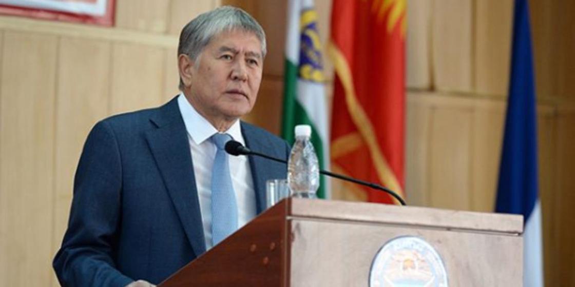Фото: Алмазбек Атамбаевтың Instagram парақшасынан алынды