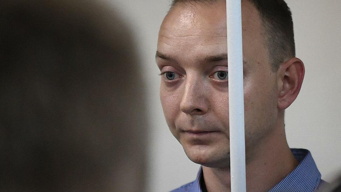 """Советника главы """"Роскосмоса"""" арестовали за госизмену"""