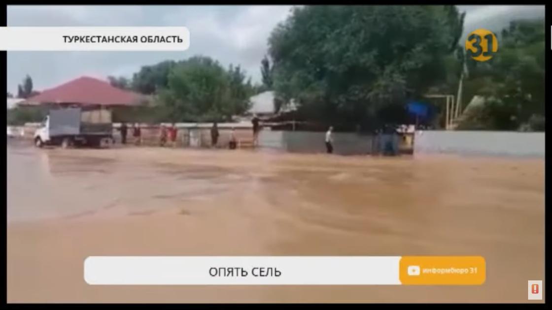 Пострадавшие от селя жители Туркестанской области не получат компенсацию от государства (видео)