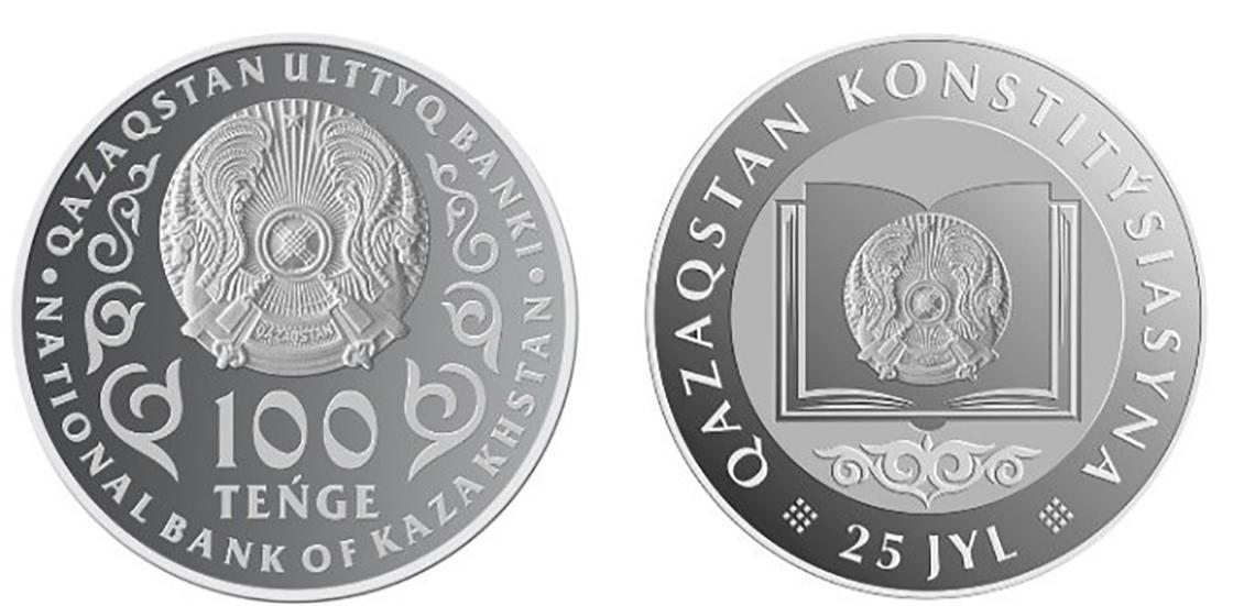 Внешний вид коллекционной монеты номиналом 100 тенге