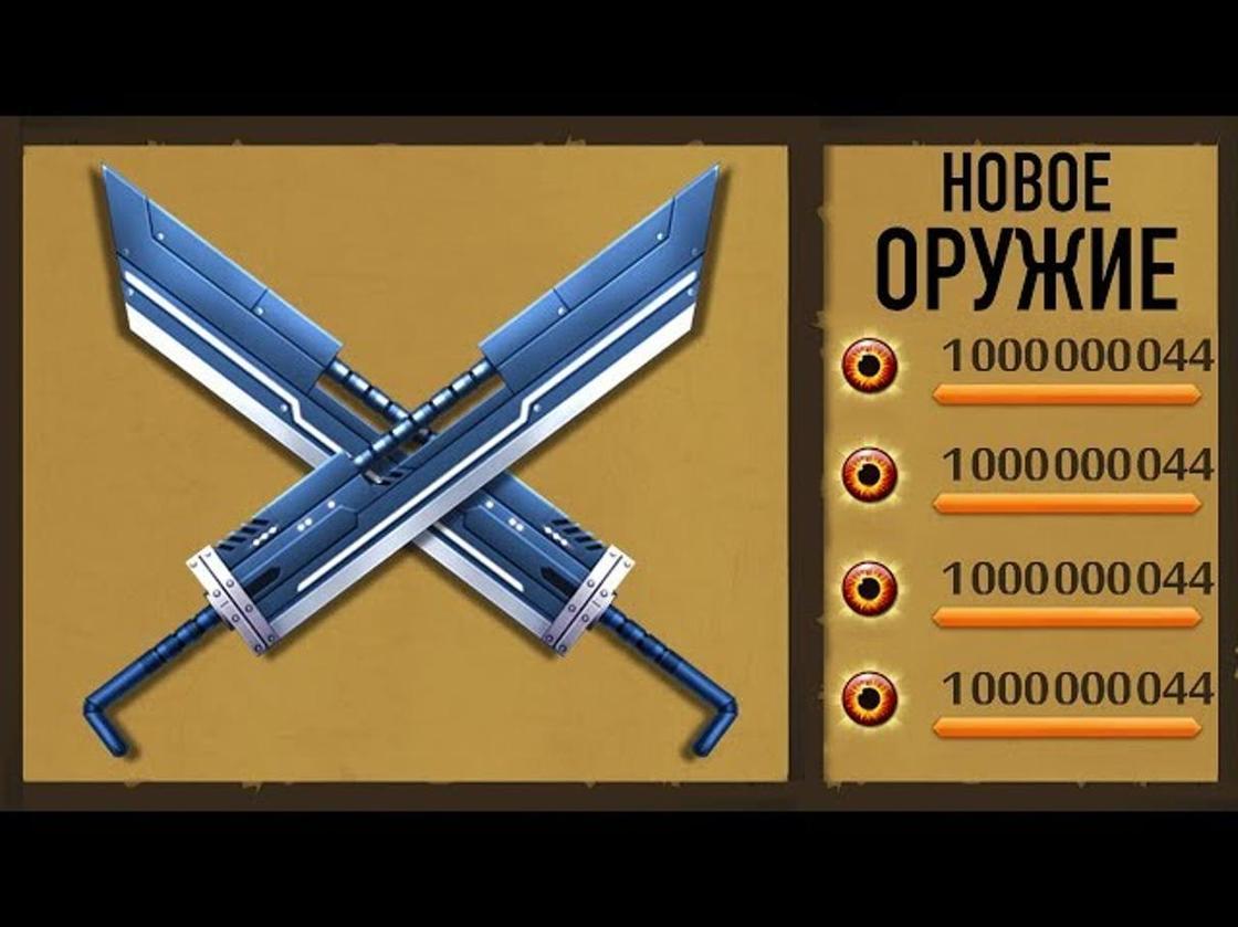 Как сделать из бумаги меч Титана