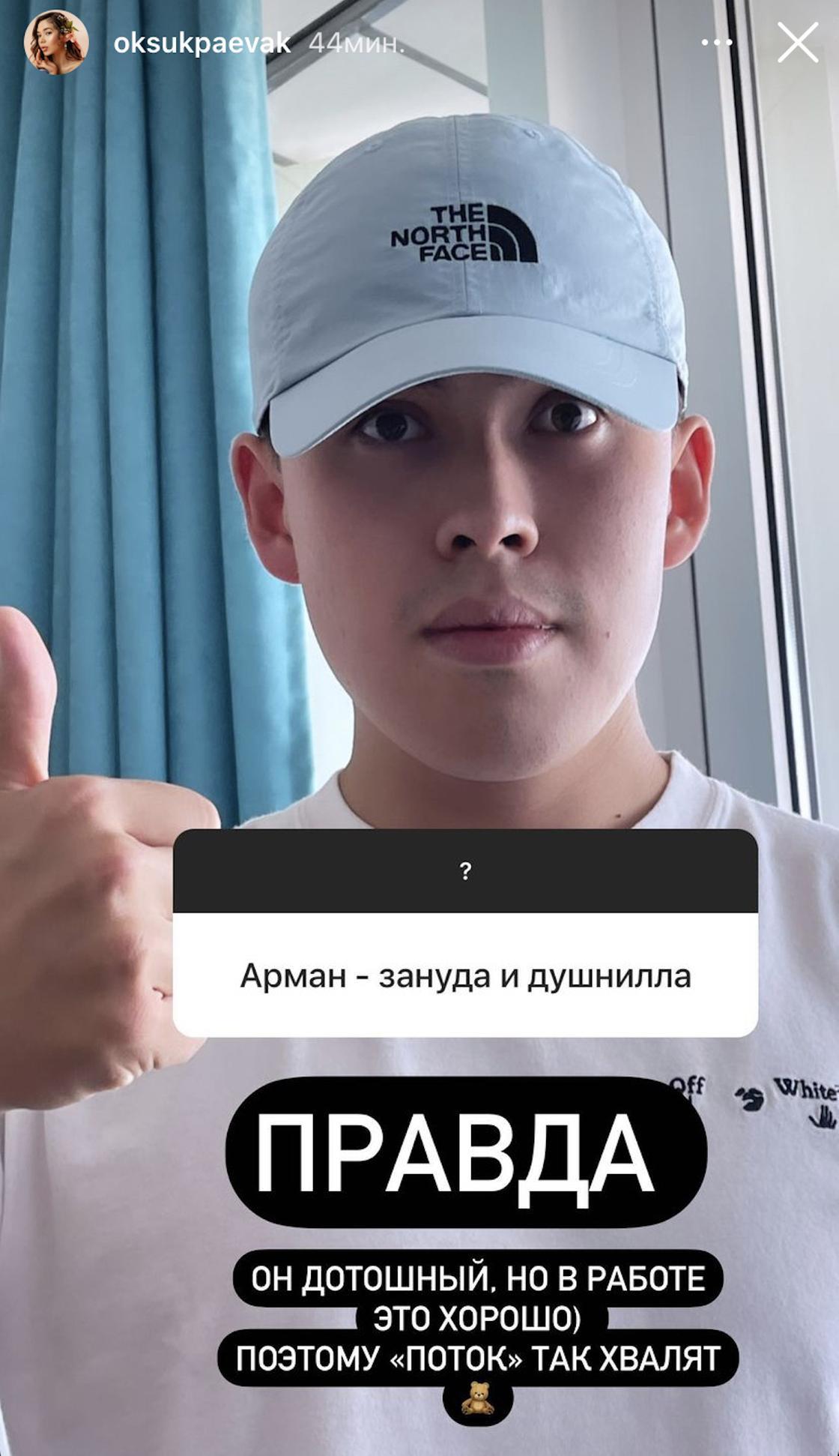 Арман Юсупов