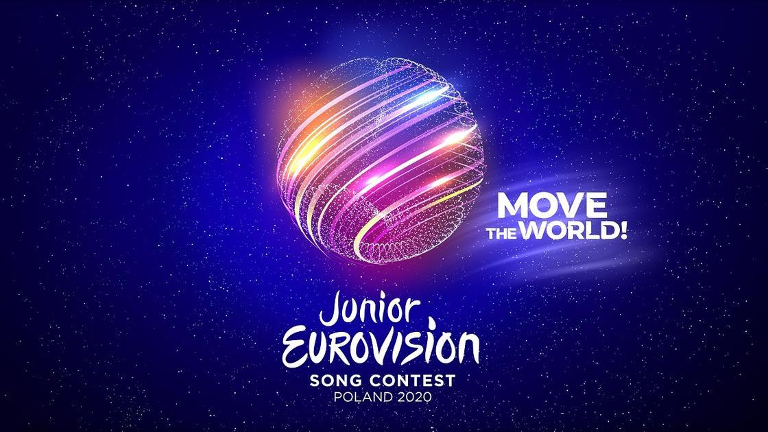 """Қазақстан 2020 жылғы """"Junior Eurovision"""" байқауына қатысады"""