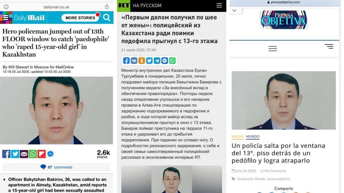 Әлемдік БАҚ-тағы Бақытжан Бәкіров туралы материалдар. Фото: polisia.kz