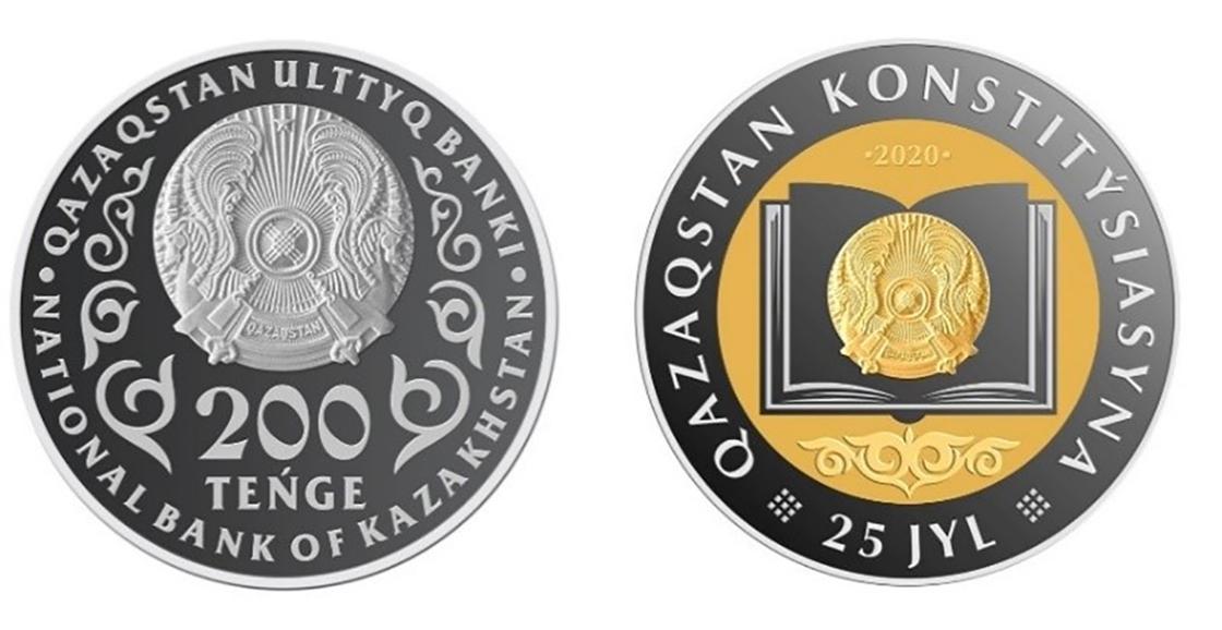 Внешний вид коллекционной монеты номиналом 200 тенге