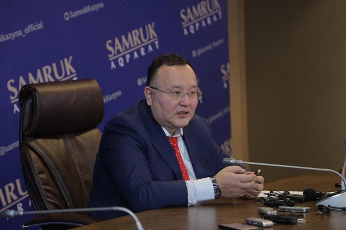 Куанышбек Есекеев: Мы приобрели голосующий пакет акций одной из самых передовых компаний