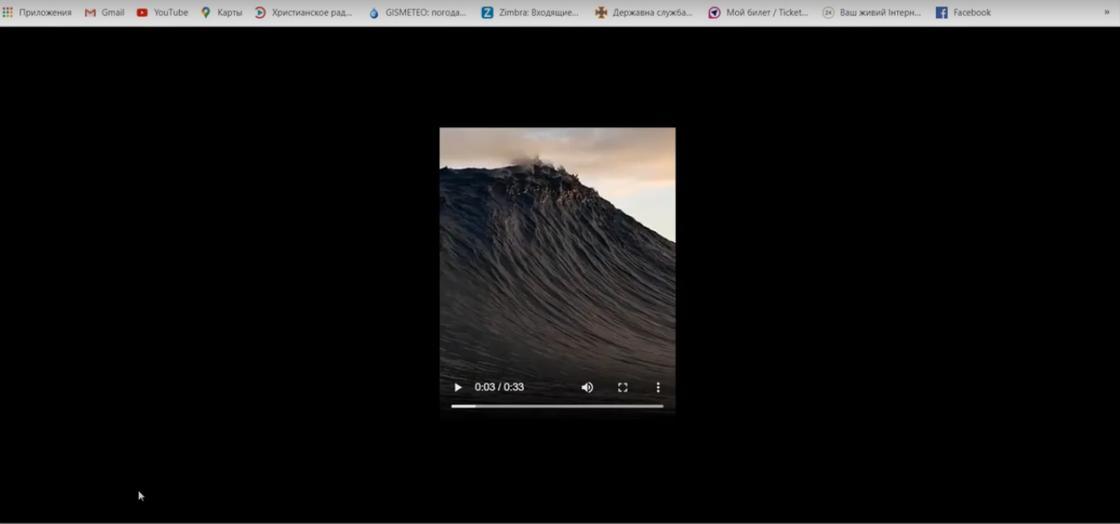 Готовое видео для скачивания из Facebook