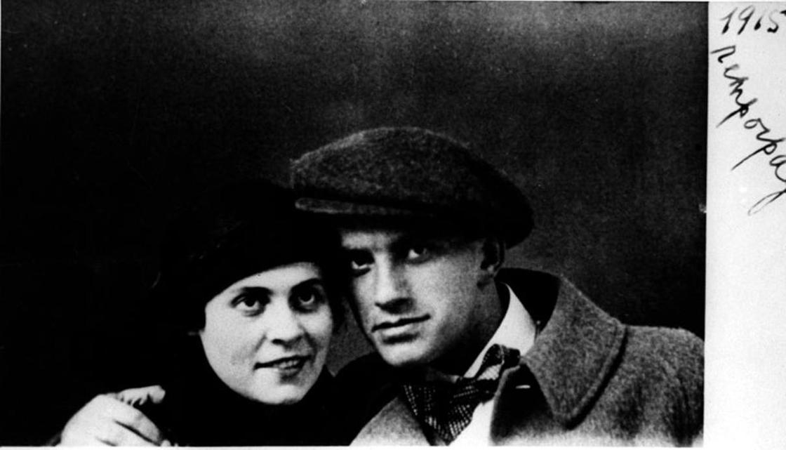 Маяковский: стихи, биография, фото