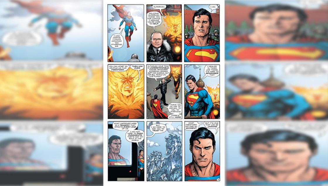 Издательство DC выпустило комикс о встрече Путина с Суперменом