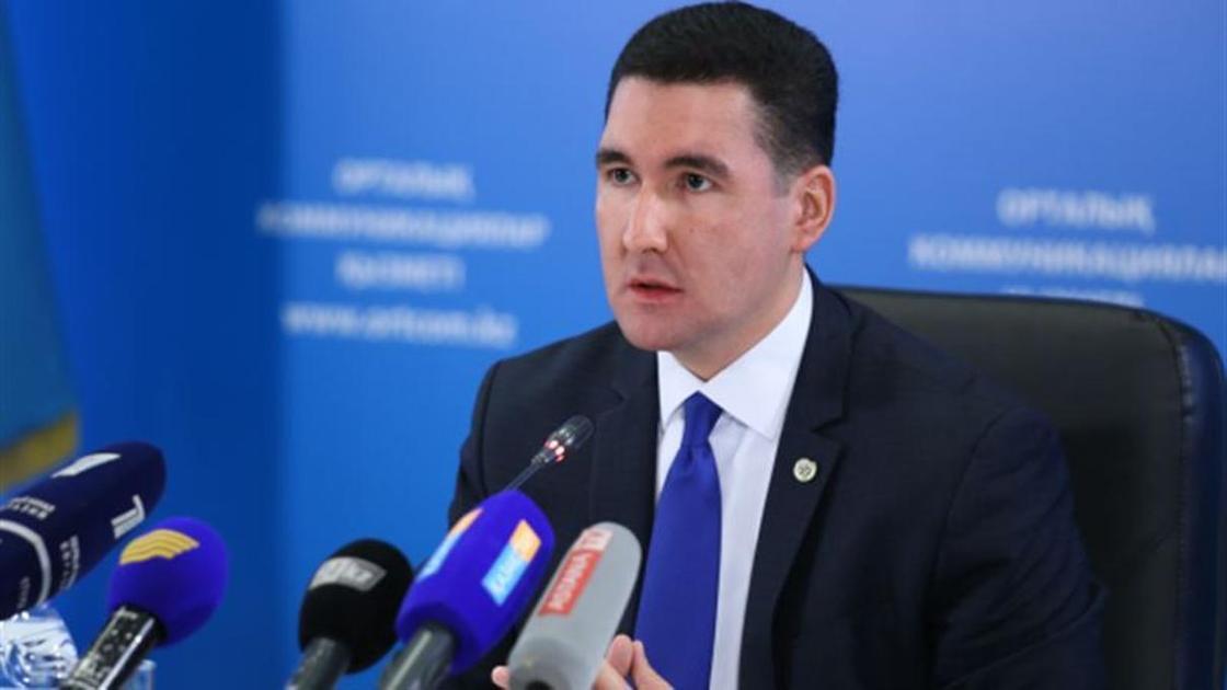 Руслан Иманқұлов жаңа қызметке тағайындалды