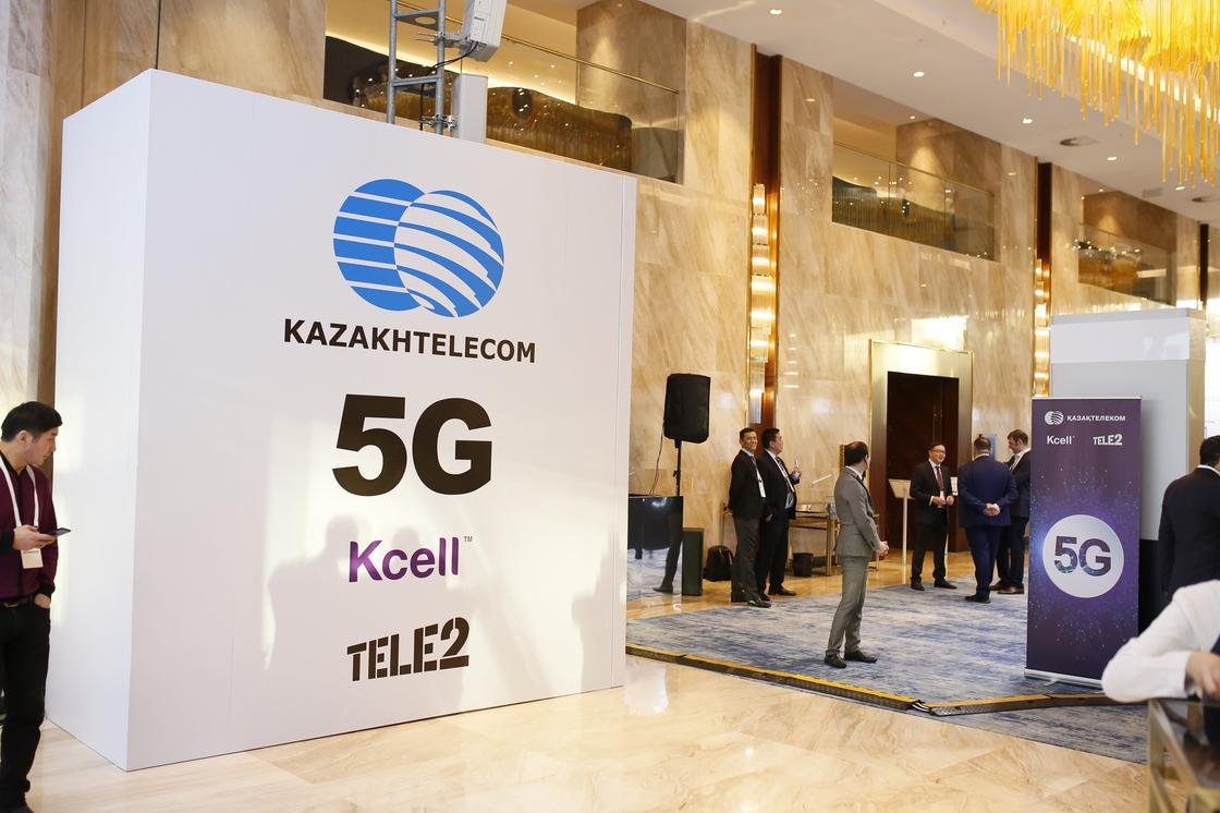 «Казахтелеком» продемонстрировал возможности технологии 5G