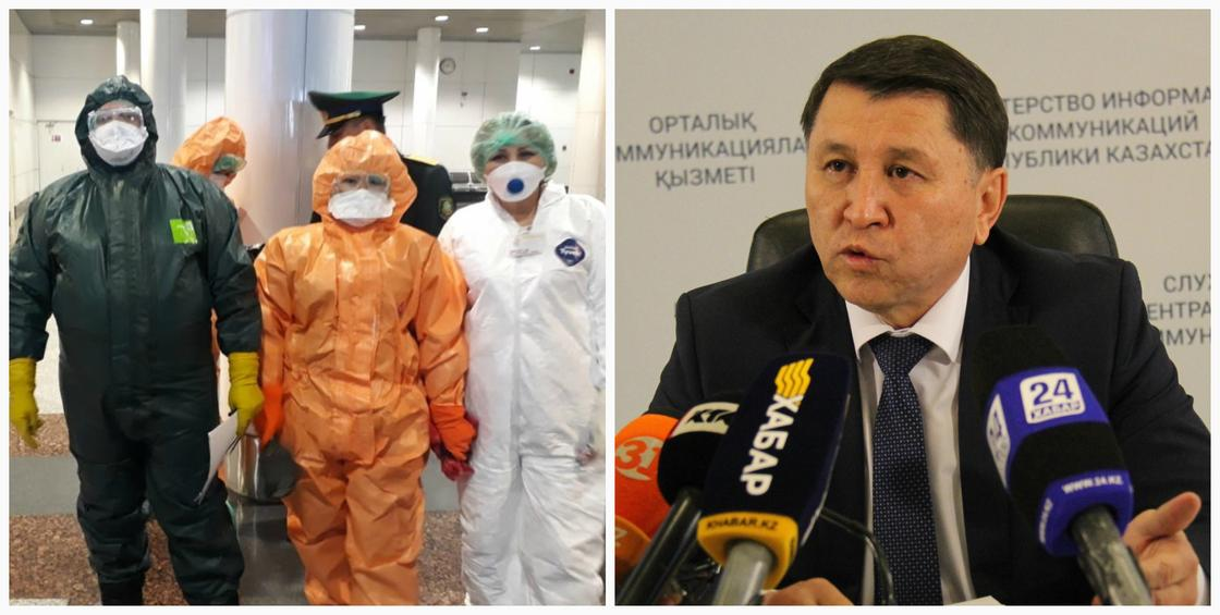 """""""Диагноз не подтвердился"""": Бекшин рассказал о состоянии пассажира с подозрением на холеру"""