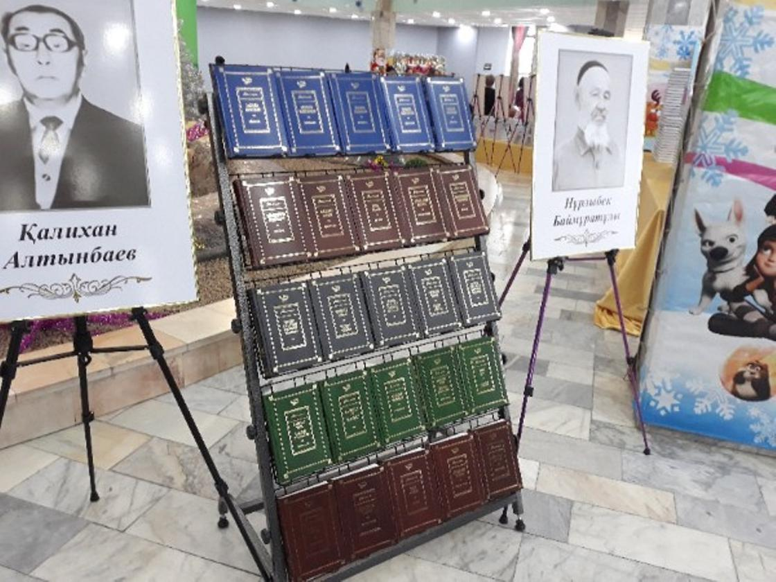 В Семее состоялась презентация второй части книжной серии «Абай әлемі»