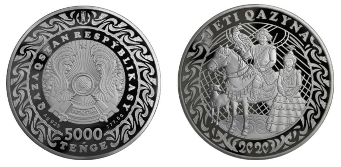 Монета номиналом 5000 тенге