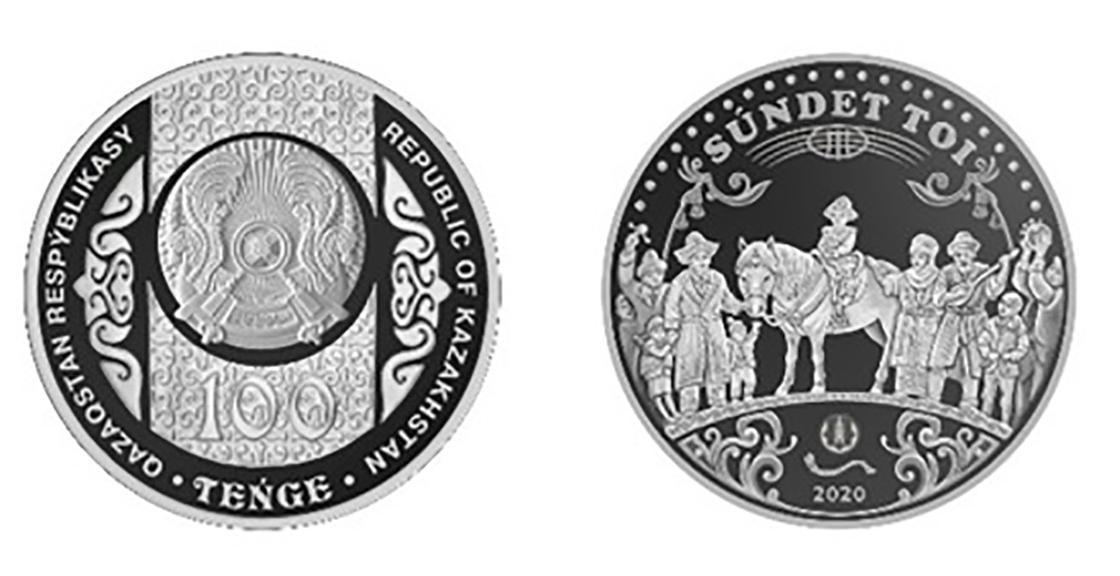 "Новая монета ""Súndet Toi"" номиналом 100 тенге"