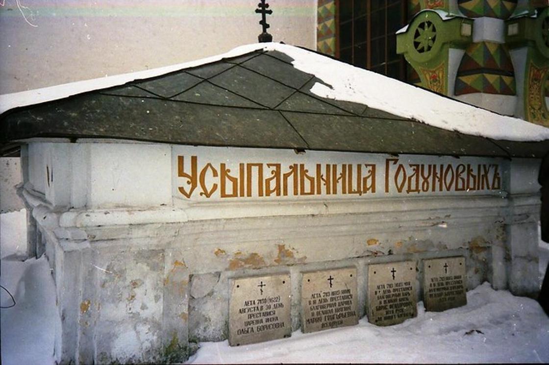 Борис Годунов: биография, личная жизнь, правление, фото