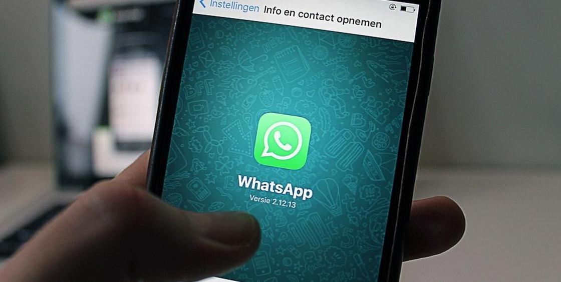 В WhatsApp появятся свои деньги