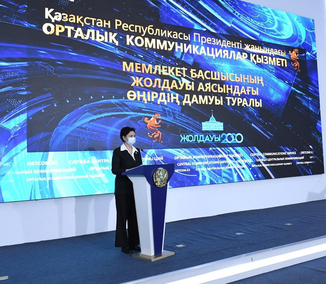 Қызылорда облысының әкімі Гүлшара Әбдіқалықова