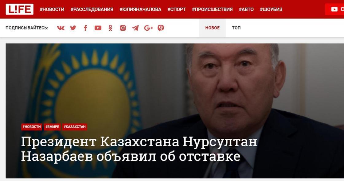 Шетелдік БАҚ Назарбаевтың отставкасын қалай қабылдады? (фото)