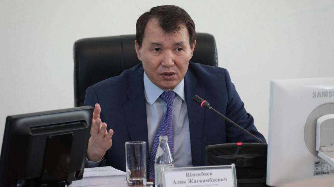 Шпекбаев рассказал про предателей в его ведомстве