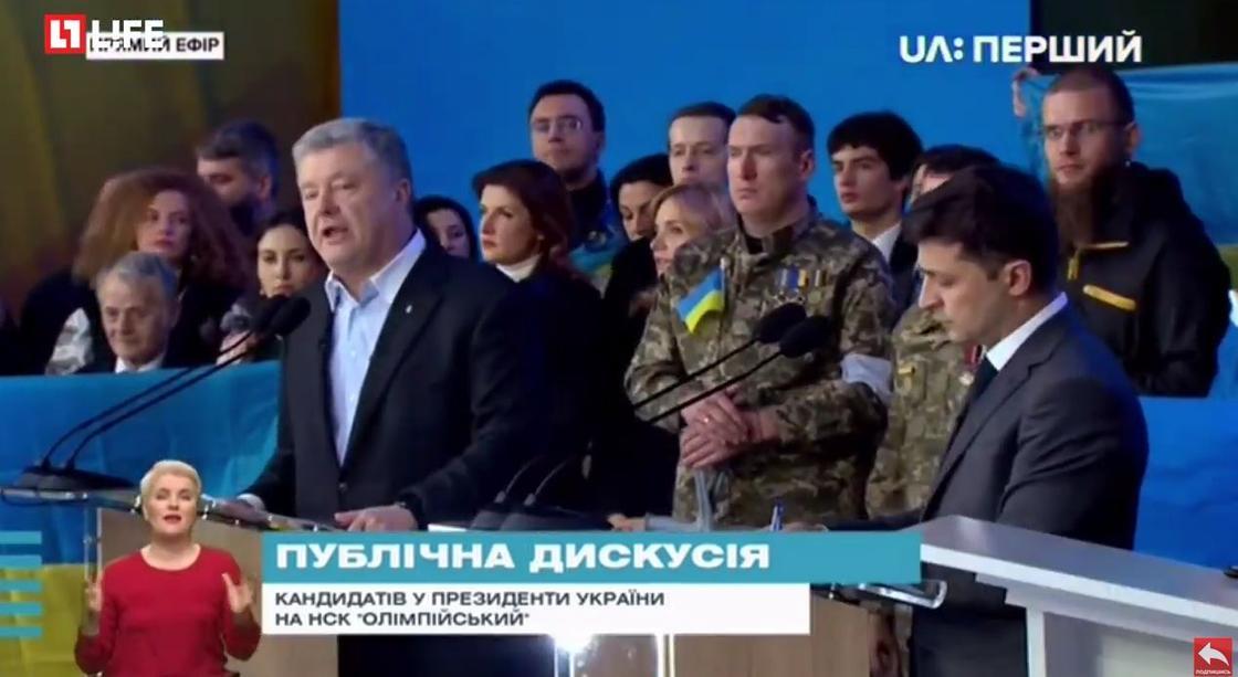 Выборы в Украине: начались дебаты Порошенко и Зеленского (онлайн)