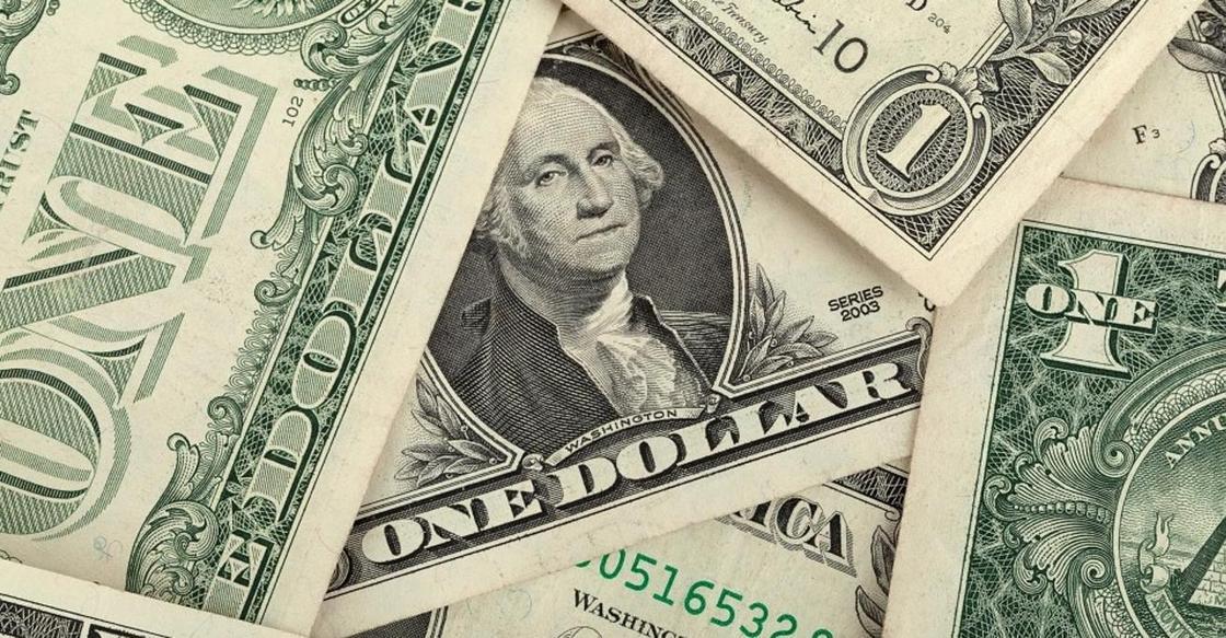 Курс доллара: сколько будет стоить иностранная валюта в ближайшие дни
