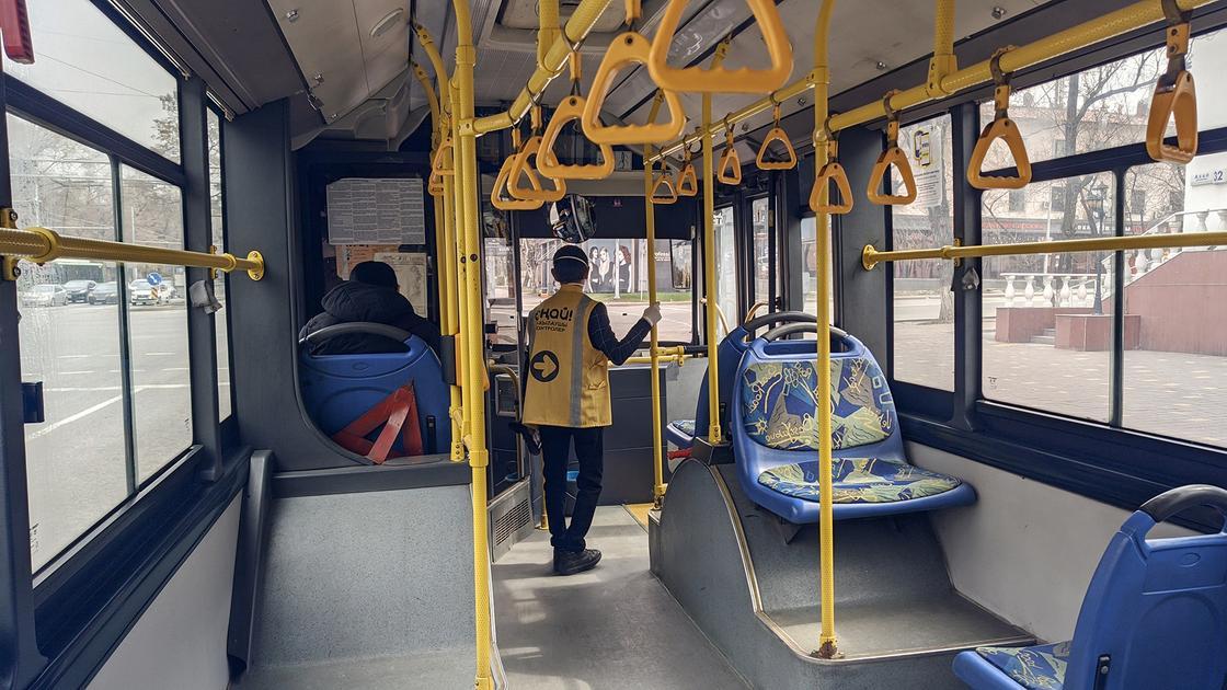Как будет работать общественный транспорт во время карантина в Алматы