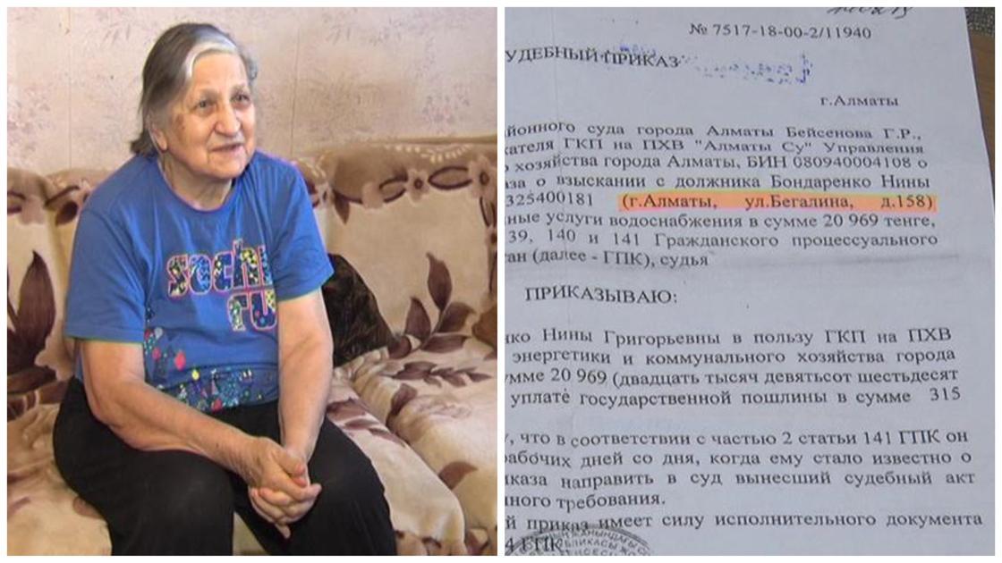 Павлодарку обязали отплатить долги за воду в Алматы
