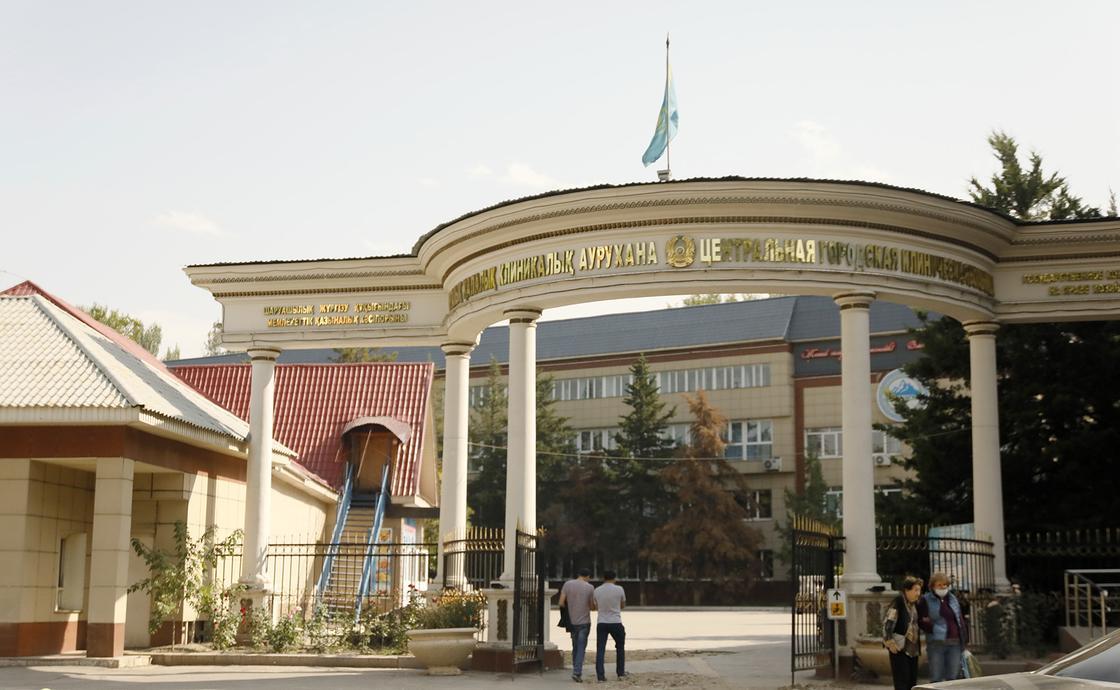 Отделение Центральной больницы закрыли на карантин в Алматы