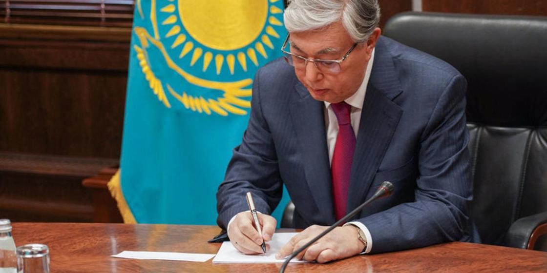 Қасым-Жомарт Тоқаев президенттің өкілеттігін кеңейтетін заңға қол қойды