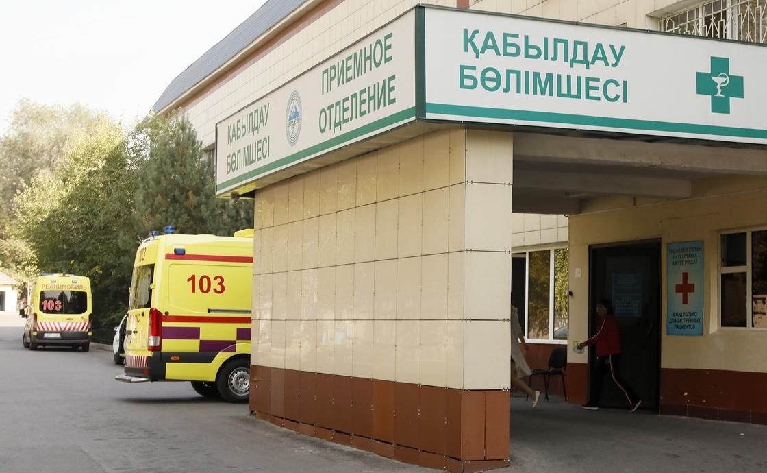 Центральную городскую больницу Алматы закрыли на дезобработку