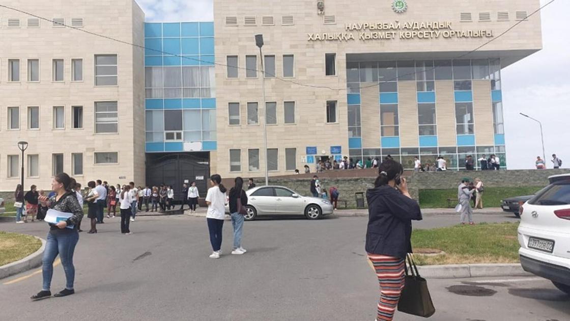 Эвакуация людей прошла в ЦОНе Наурызбайского района в Алматы