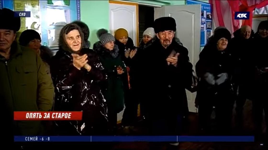 КТК телеарнасынан кадр