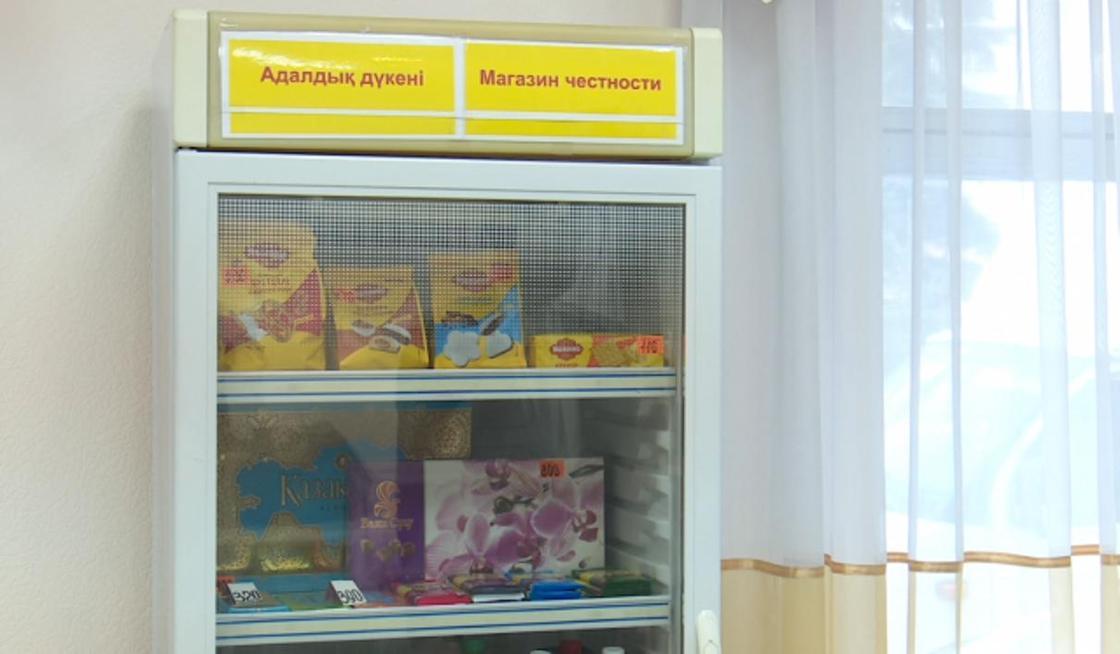 Магазин без продавца открылся в акимате Костанайской области