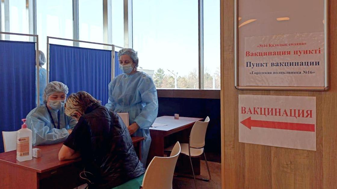 Вакцинация проходит в ТРЦ