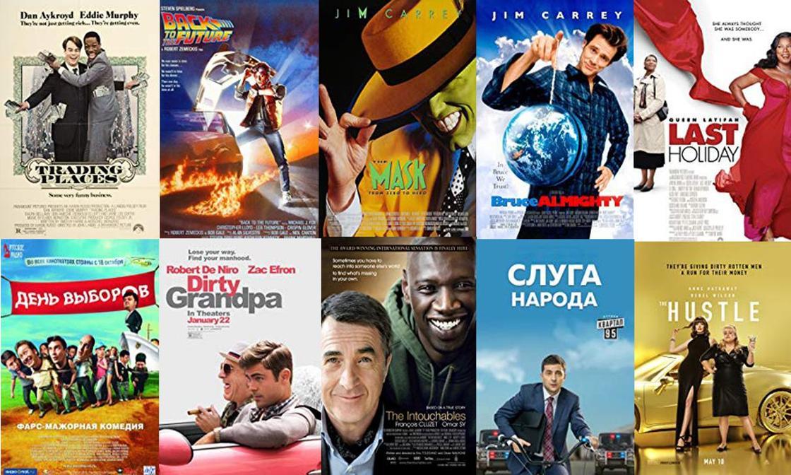 Интересные фильмы и сериалы для домашнего просмотра