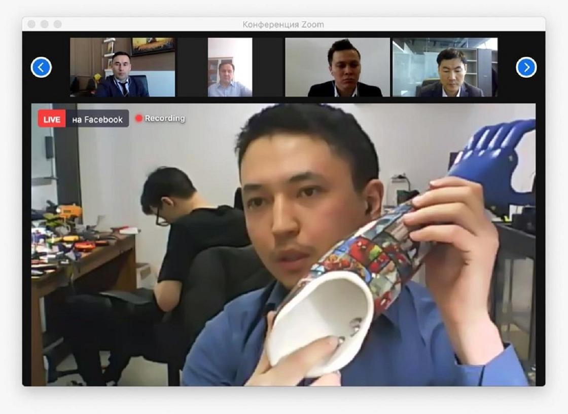 Онлайн-совещание