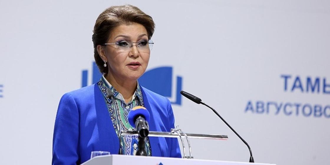 Дариға Назарбаева қазақстандықтарға