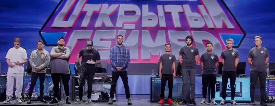 Казахстанские киберспортсмены помогли Урганту и Егору Криду выиграть матч в CS:GO (видео)