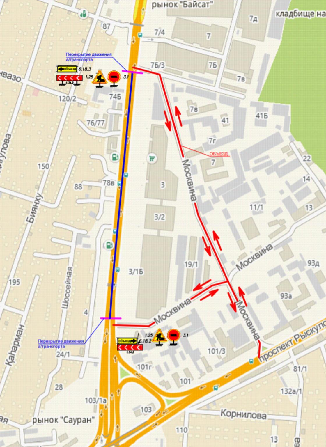Схема проезда по участку улицы Северное кольцо